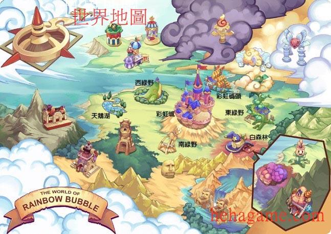 世界地图 - 大航海时代