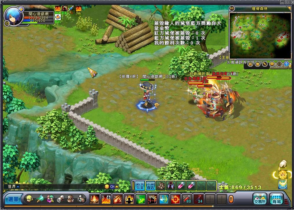 游戏界面 - 英雄岛