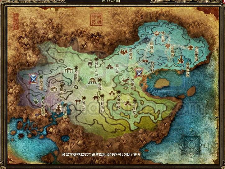 文章标题: 游戏地图