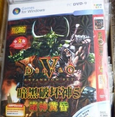 Diablo V spotted!! | Diablo 2 and Diablo 3 Forums - Diabloii.Net