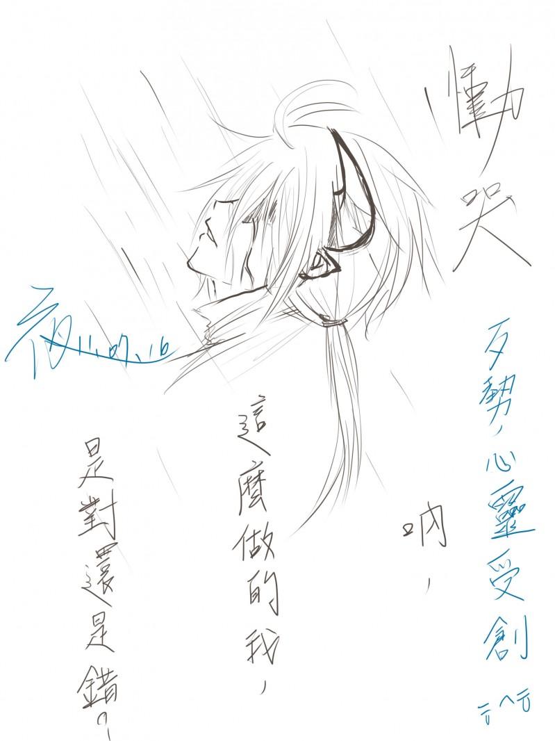 超可爱手绘:沙尘幼龙拟人(附上gif一枚) by 夜