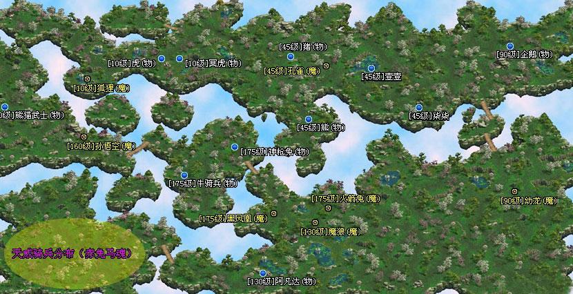 玄獸島玄獸分佈圖