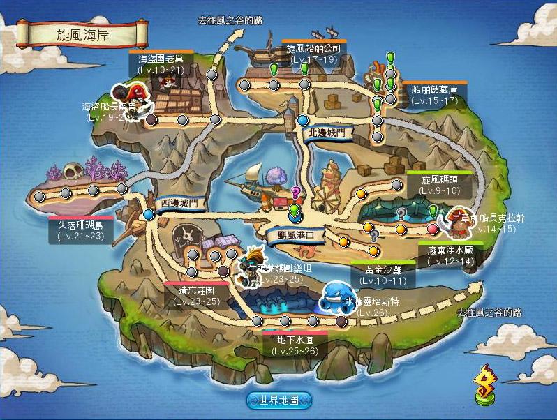 地图展示 - 台湾开心游戏网