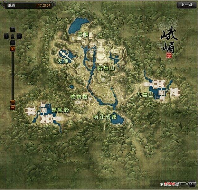 九阴真经区域地图专题