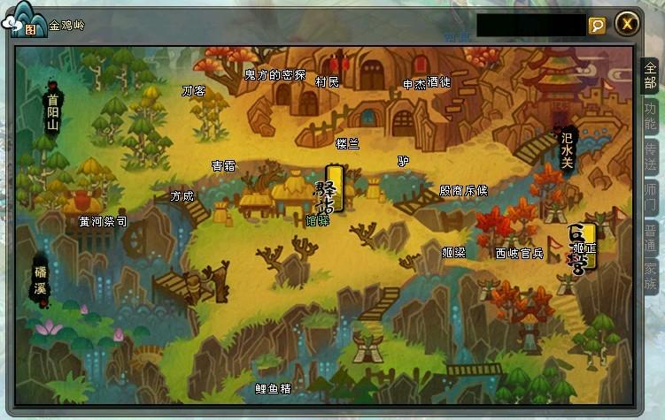世界地图 - 台湾开心游戏网
