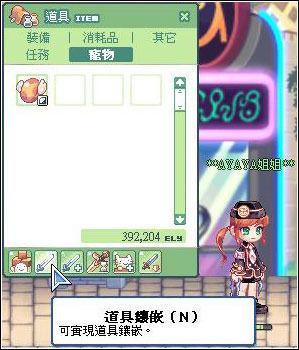 返回彩虹岛 游戏系统 >>