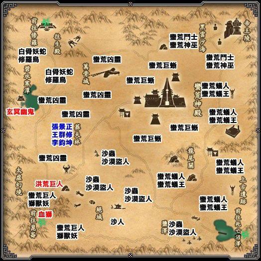 28星宿-Hehagame游戏资料库