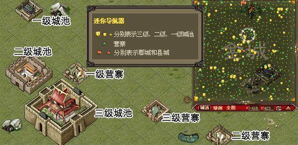 地图- 台湾开心游戏网
