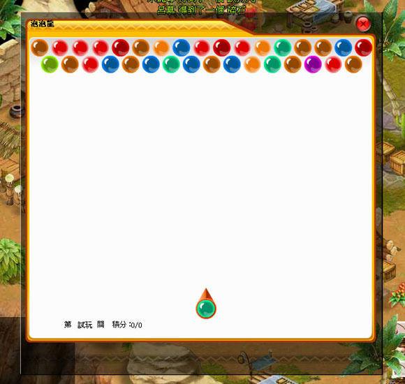 ppt 背景 背景图片 边框 模板 设计 相框 游戏截图 580_550
