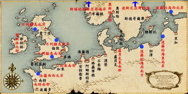 """答:《大航海时代5》拉古萨位于威尼斯西南方,亚得里亚.共和国""""."""