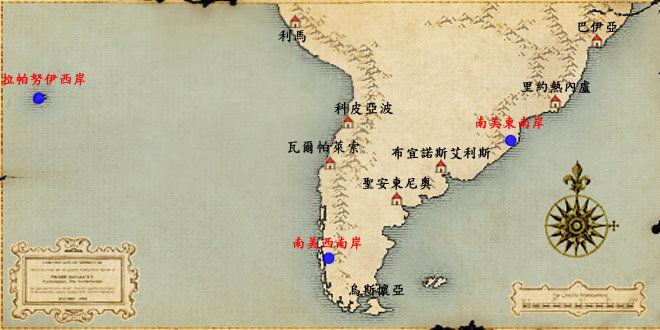 南美港口·序 - 九阴真经台湾