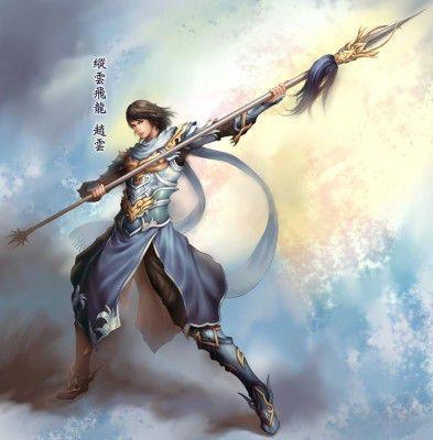 【我的武艺是为了君上的大义而存在.——纵云飞龙.赵云】