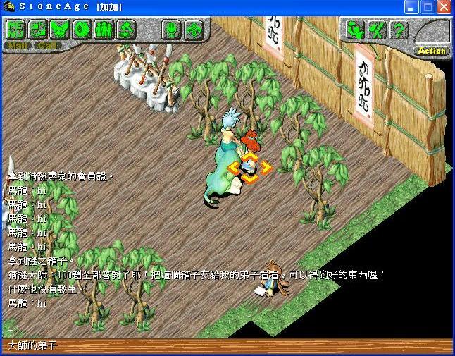 专区分享蓝暴列车任务-石器时代玩家,心得时王战地石器攻略之图片