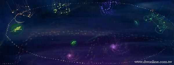 炫酷qq空间星座背景