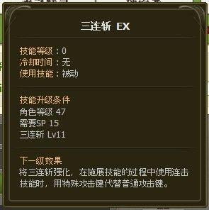 龍之穀物理劍聖二轉劍皇新技能屬性演示