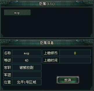 QQ截圖20110719143343.jpg