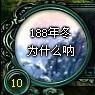 QQ截圖20110718133854.jpg