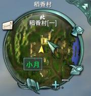 小地圖顯示