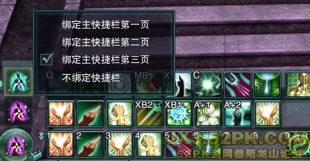 劍網3遊戲截圖