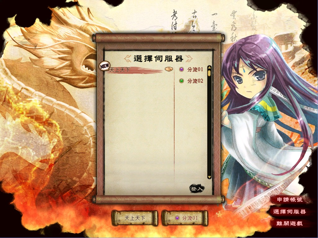 描述: K:\ChineseGamer\DragonRise\Artwork\Image\Q版人物\小喬.jpg