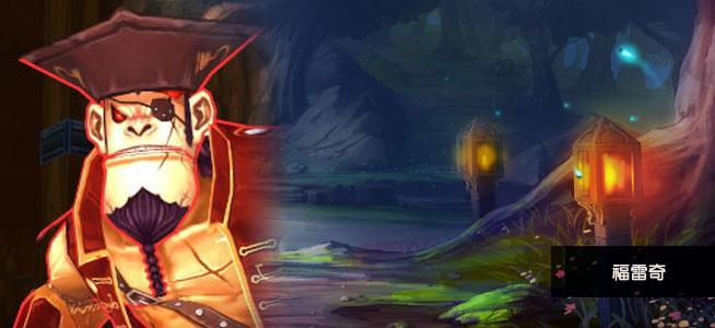 白金戒指 亚玛拉斯之剑 传说魔导之杖 永恒龙骨之弓&