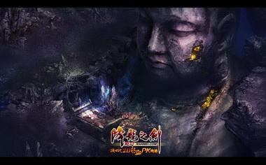 圖片: 圖片4:平靜的望佛山如今已經妖孽橫行.jpg
