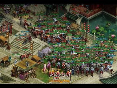 圖片: 圖片3:密集的人群.jpg