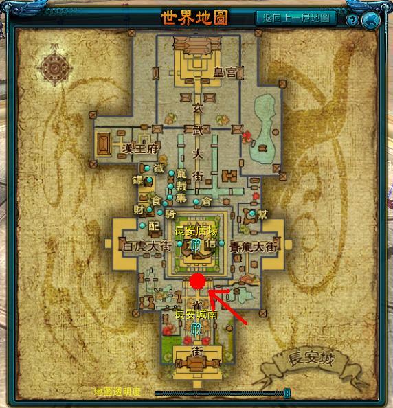 唐朝时长安地图
