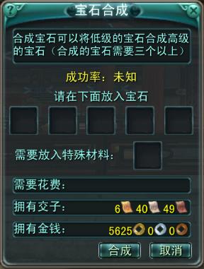 寶石合成-1.jpg