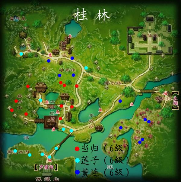 桂林六級.jpg
