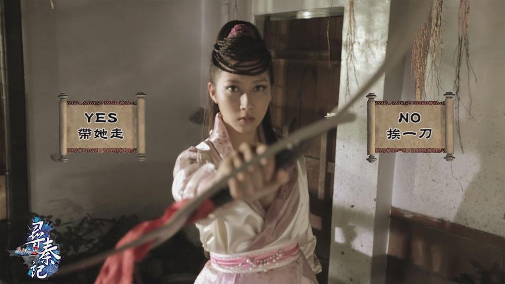 (圖4)「楊晴」飾演「紀嫣然」。四位「妹仔」分別與主角「項少龍」有著一段情愛糾葛,四個「妹仔」影片有著8種不同結局。