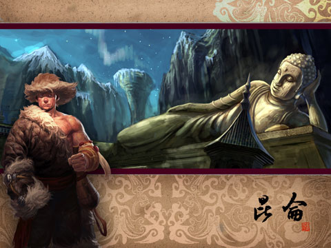 仙劍神曲——世界地圖-崑崙