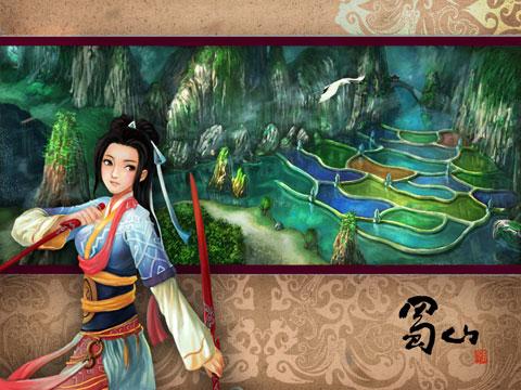 仙劍神曲——世界地圖-蜀山