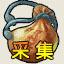 仙劍神曲——採集技能導師