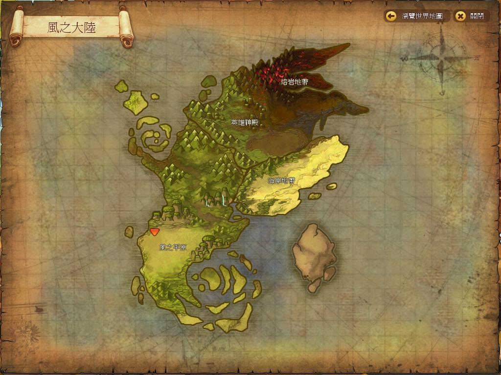 荣耀骑士团游戏专区 游戏截图