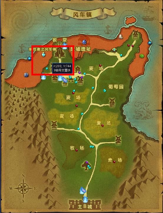 无限之剑2符文地图