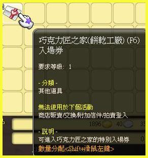 ML_3.JPG
