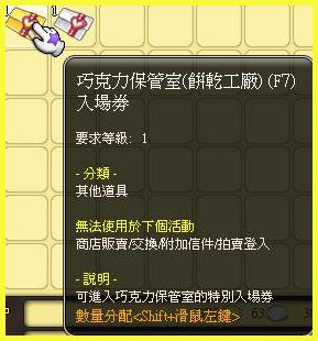 ML_4.JPG
