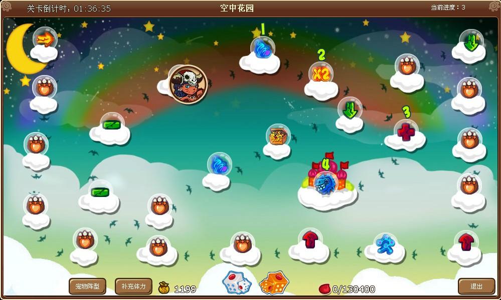 大富翁 - 台湾开心游戏网