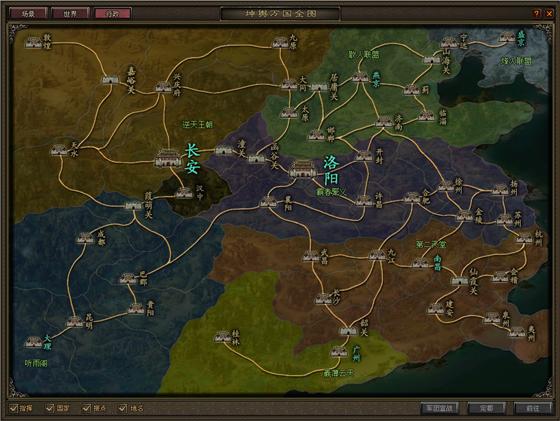 《城战行政地图》