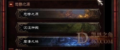 腐潰之林.JPG