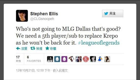 英雄聯盟MLG開賽在即:CLG.eu可能缺席比賽 - 外服新聞 - League of Legends - LOL英雄聯盟中文網 - LOL騰訊官方合作網站 - 英雄聯盟 -(LOL.UUU9.COM)