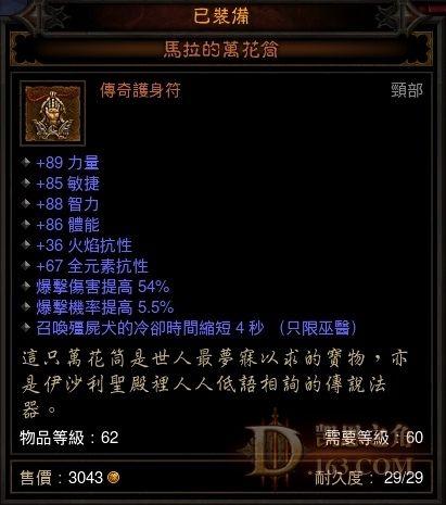 巫醫推熊新玩法:單手換彈夾永動推射流