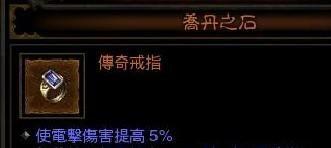 [視頻]細節制勝:武僧金鐘破技能解密