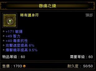武僧不含寶石540萬穩定5MP配裝詳解