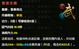 YY截图20130107013654.png