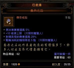 獵魔人無限雙生戰輪擊退流玩法介紹