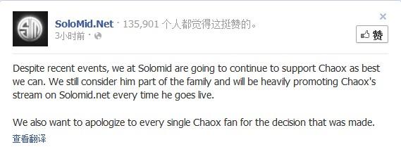 猩隊回應CHAOX離隊:這是一個艱難的決定