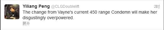薇恩E技能獲得BUFF DL表示:這非常OP