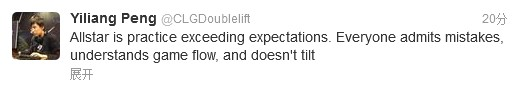 DoubleLift:北美明星隊集訓格外和諧